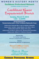 Women History Month Brunch - Sunday, March 17