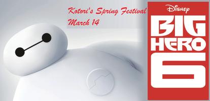 Kotori's Spring Festival 2015
