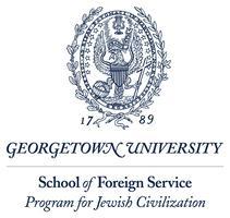 Hal Israel Endowed Lectureship in Jewish-Catholic...