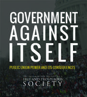Government Against Itself