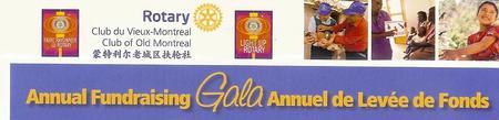 Rotary Vieux-Montréal  - Annuel de Levée de Fonds /...