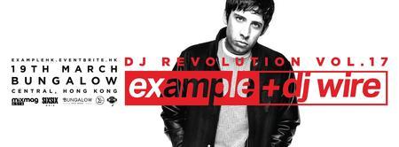 DJ Revolution Vol.17 EXAMPLE