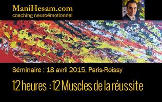 """Séminaire """"12 heures : 12 Muscles de la réussite"""""""