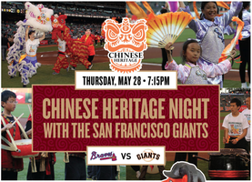 West Portal Elementary CPAP & The SF Giants: Chinese...