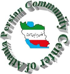Persian Cultural Center of Atlanta  logo