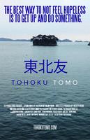 Tohoku Tomo Film Screening to Aid Recovery from 3-11...