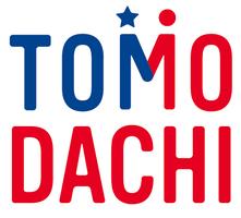 Kakehashi Tomodachi Inouye Scholars Community and Farew...