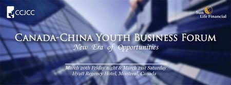 Canada-China Youth Business Forum: New Era of...