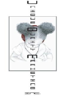 Unique Quality Marketing, Inc logo