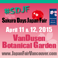 Japan Fair Association of Vancouver / Vancouver Cherry Blossom Festival logo