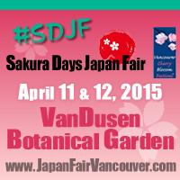 Sakura Days Japan Fair 2015