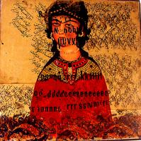 Afarin Rahmanifar: Unraveling Stories