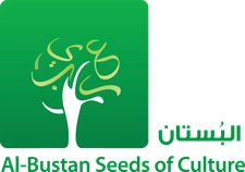 Al-Bustan Seeds of Culture logo