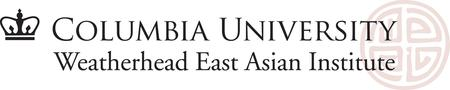 Undergraduate East and Southeast Asia Photo Exhibition