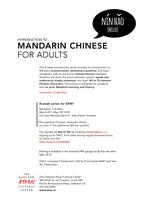 Introduction to Mandarin Chinese for Adults
