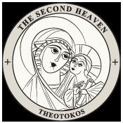 Holy Week In Heaven