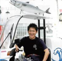 city'super 「鯖魚屋」清酒晚宴 and 親子班 – 壽司料理教室