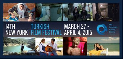 New York Turkish Film Festival -  Festival Pass