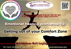 Emotional healing workshop 13:  Getting out of your...