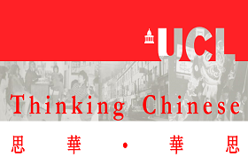 'Thinking Chinese' Conference