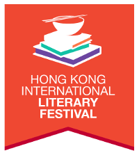 Hong Kong International Literary Festival Ltd logo