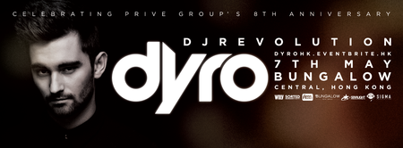 DJ Revolution Vol. 18: DYRO (Privé Group 8th...