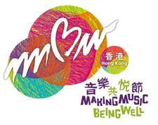 Making Music Being Well Hong Kong 香港音樂共悅節  logo