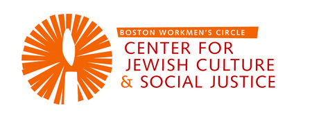 A Besere Velt, Yiddish Community Chorus of Boston...