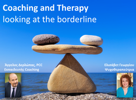 Coaching & Therapy looking at the borderline