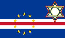 Cape Verdean Jewish Passover Seder Committee logo