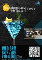 4th DrinkEntrepreneurs Xiamen