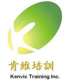 Kenvic Training Inc. logo