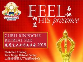 Thekchen Choling Guru Rinpoche Retreat 2015
