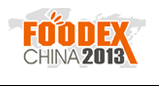 Foodex China 2013