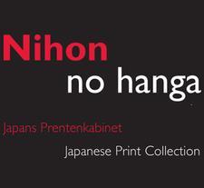 Nihon no hanga - Japans Prentenkabinet logo