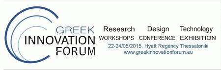 2nd GREEK INNOVATION FORUM - Thessaloniki