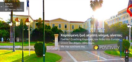 Coaching Καριέρας