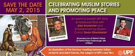 Celebrating Muslim Stories - A Boston Banquet to...