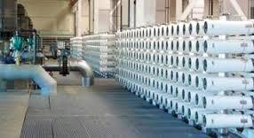 Tour of Silicon Valley's NEW Advanced Water...