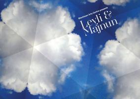 Leyli and Majnun