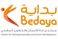 Bedaya Center logo