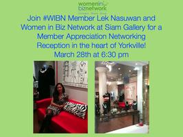 #WIBN Member Appreciation Night