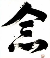 Mindfulness @Chaplaincy Center, The University of Edinburgh logo