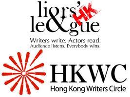 Liars' League & the Hong Kong Writers Circle present:...