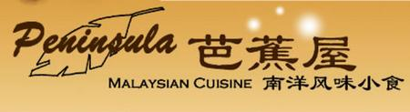 May 2015 L & L Monthly Dinner - Peninsula Malaysian...