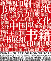China-America Literary Symposium 2015: Reading...