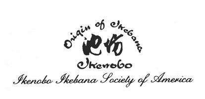 Ikenobo Ikebana Lessons for Beginners