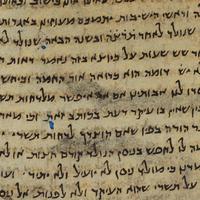 Annual Genizah Lecture
