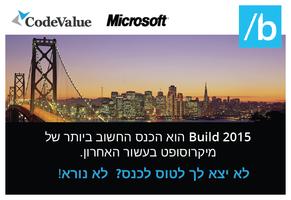 Build 2015 KeyNote Watch