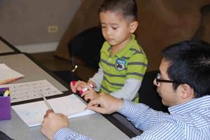Little Scribe | Ages 5-12